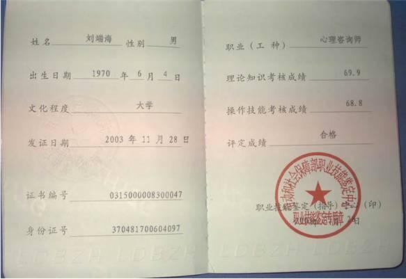 上海心理咨询_【new】上海心理咨询中心上海市心理咨询中心
