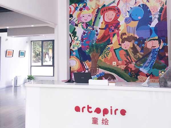 童绘视觉艺术中心